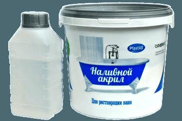 Реставрация ванн в Ровно наливным акрилом Пластол